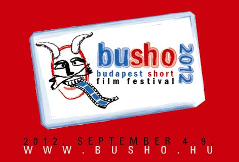 busho_logo