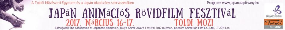 japanimshortfest