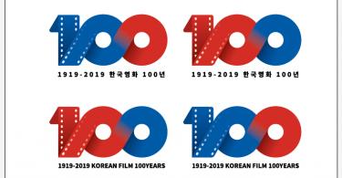 100 years logo