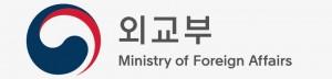 Foreign Affairs min logo