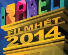 IZRAELI FILMHÉT